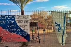 Israel-National-Trail-Eilat-Yehoram-1-2