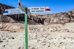 Richtung Wadi Sheoret