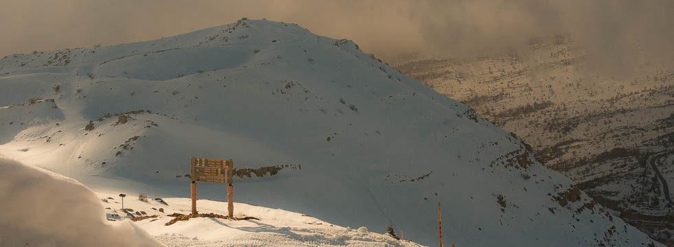 Skifahren im Berg Hermon
