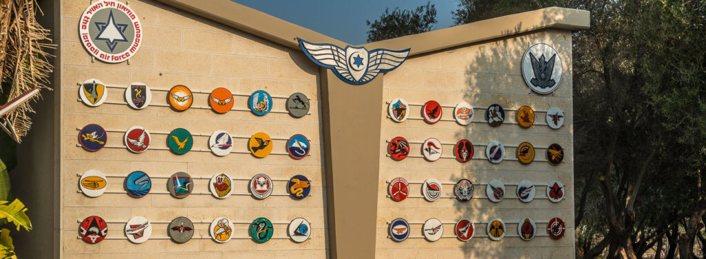Israel Air Force Museum