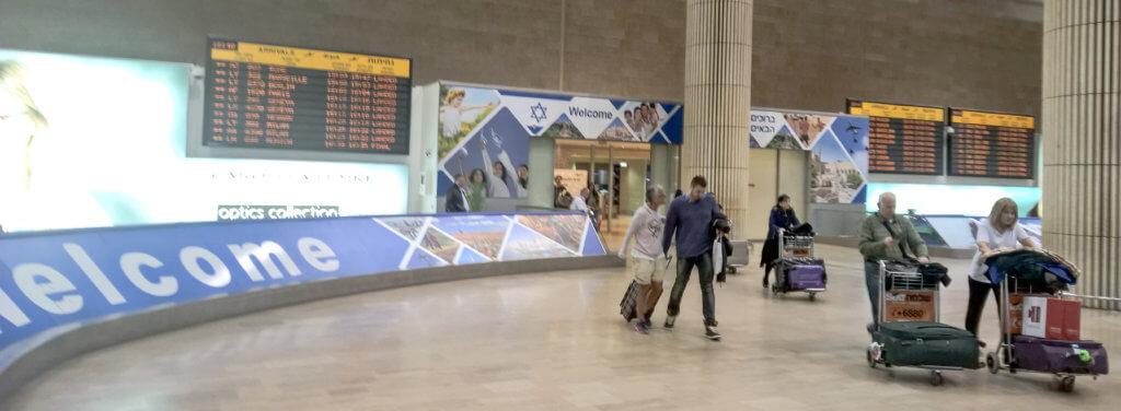 Ankunftshalle Airport Tel Aviv