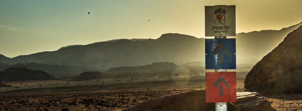 Irale Trail Banner