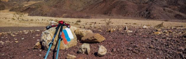 Israel National Trail Wegmarkierung