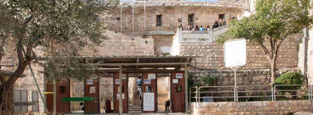Sicherheit Israel