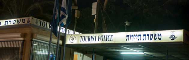 Touristen Police in Eilat