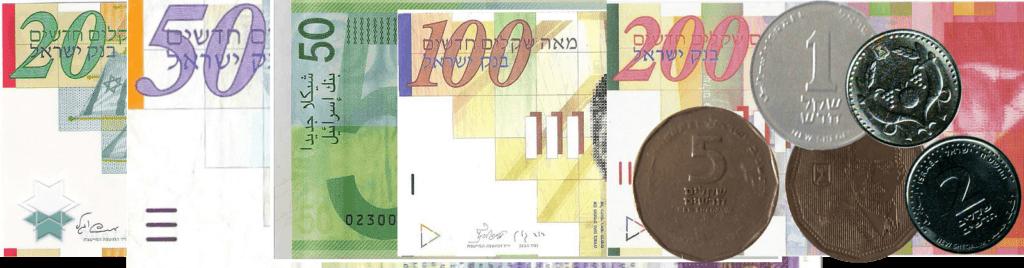israelisches-geld