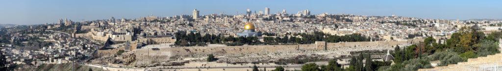 Jerusalem Hauptstadt von Israel