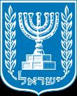 Staatssymbol Israel