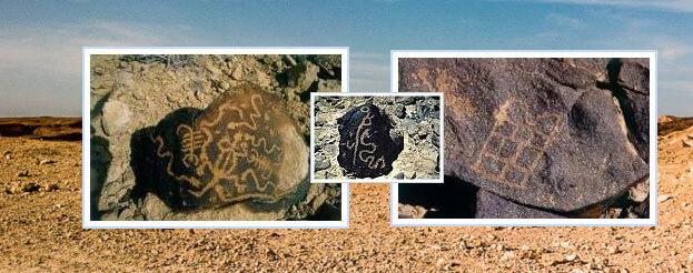 Felsenzeichnungen auf dem Har Karkom