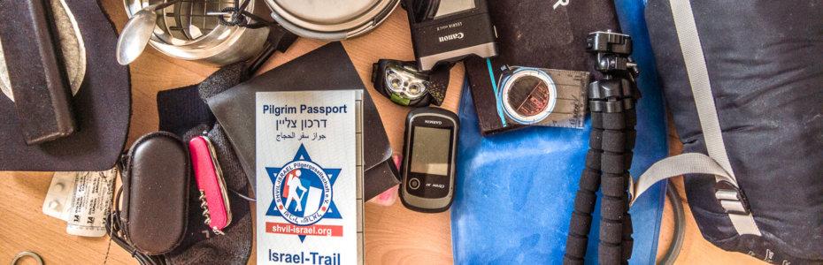 Ausrüstung Wüstenwanderung