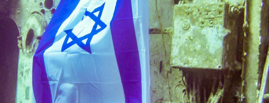 tauchen in Israel