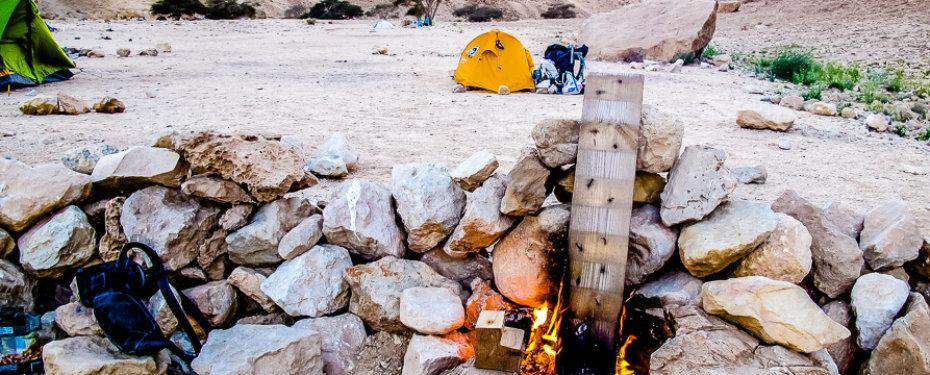 Campingplätze in Israel