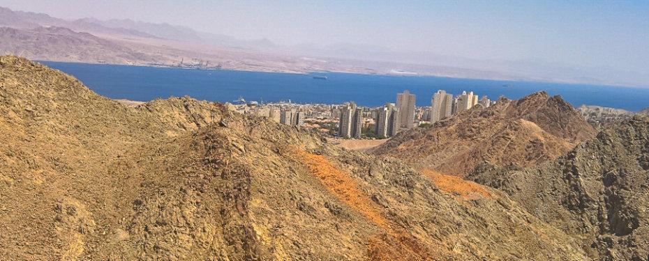 Elat: eine Stadt im Blickfeld der Geschichte