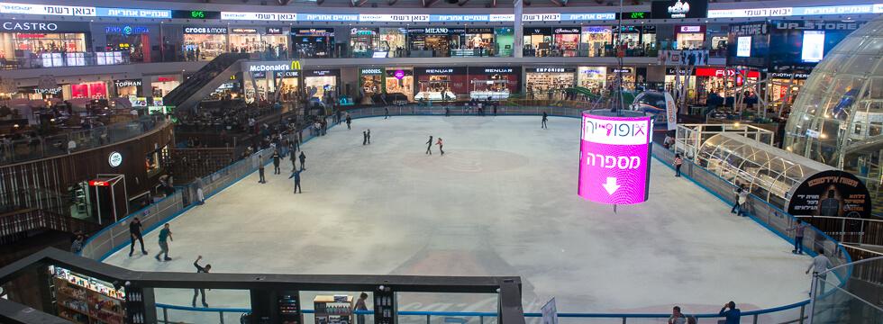 Sehenswürdigkeiten in Eilat: Eislauffläche im Shoppingcenter