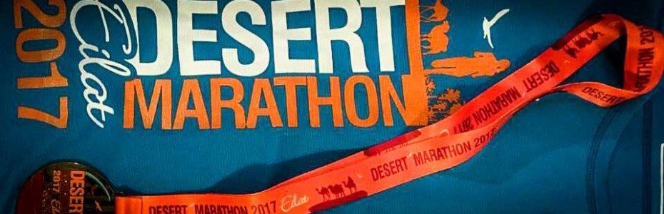 Desert-Marathon