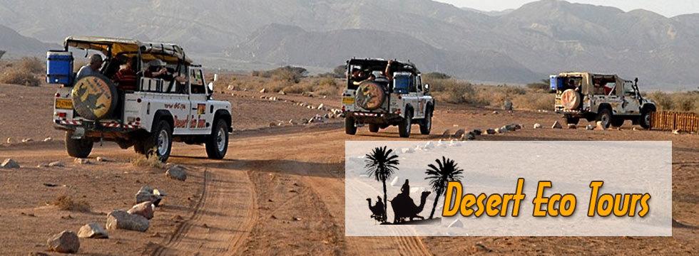 Desert Eco Tours