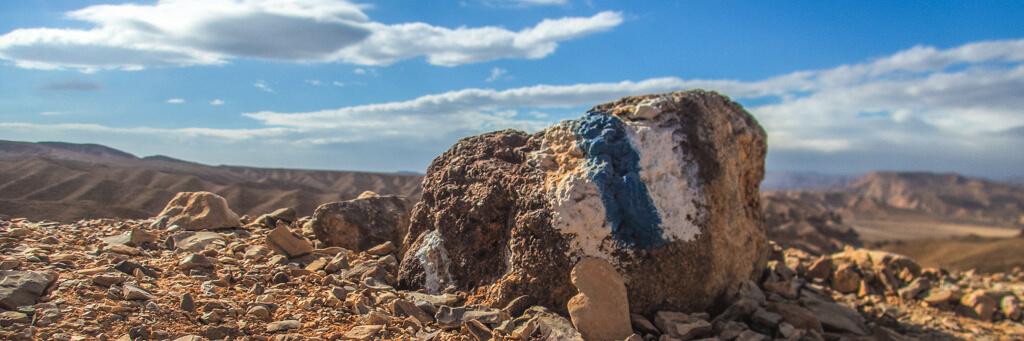 Wüstentour im Negev Israel