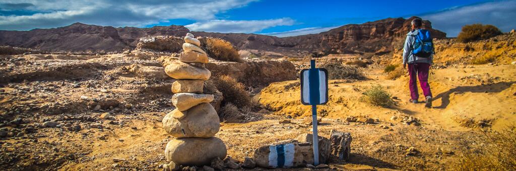Weiter Wegmarkierung im Negev